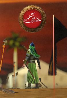 Zikr-e-Imam Hussain