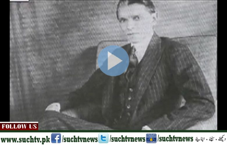 Documentary Quaid e Azam 25 December 2016