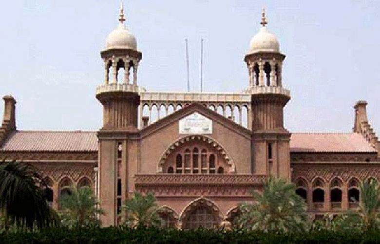 The Lahore High Court
