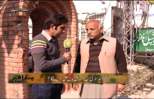 Hamara Shaher 18-02-2016 - Such TV