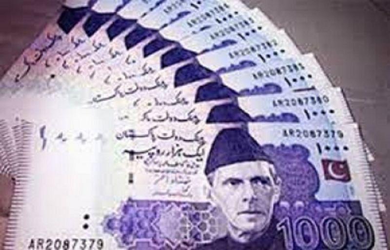 Dollar rate in pakistan forex