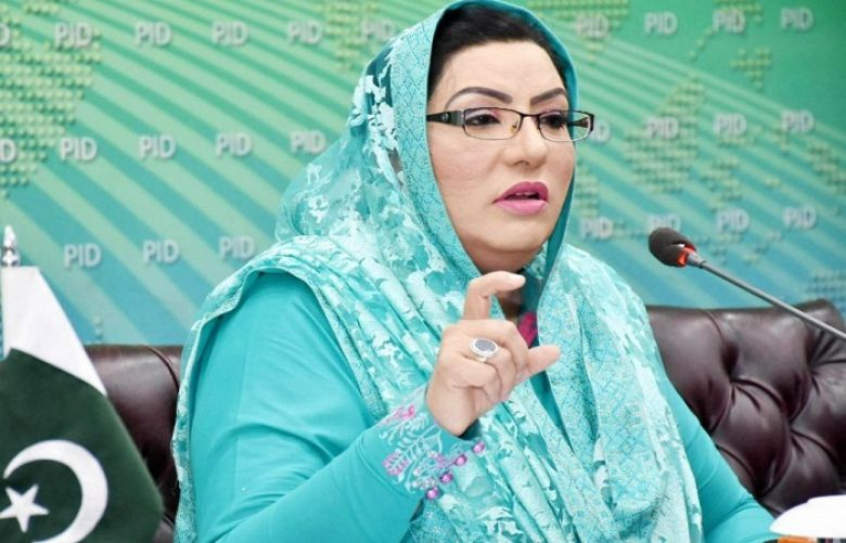 Special Assistant to the Prime Minister of Information and Broadcasting, Dr. Firdous Ashiq Awan