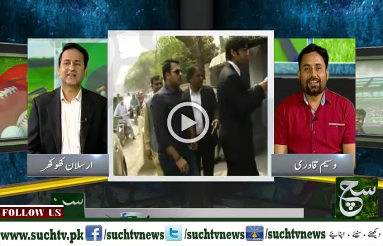Play Fleld(Sports Show) 15 April 2017