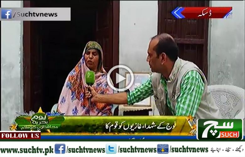 Hafta-e-Shuhada-e-Pakistan 08 September 2018 - Such TV