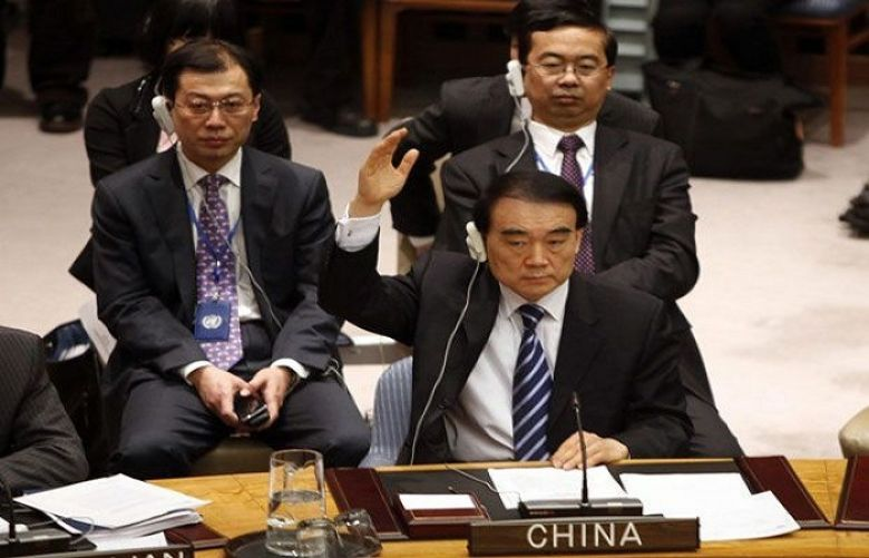 China vetoes resolution in UNSC seeking ban on Maulana Masood Azhar