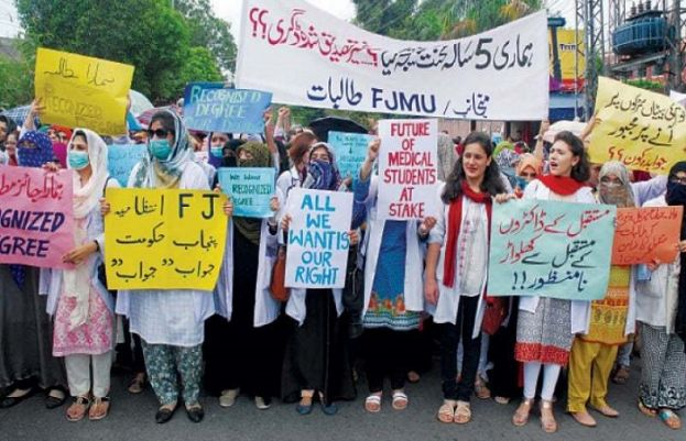 FJMU students protest non-recognition of degrees