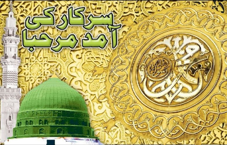 Eid Milad un Nabi observes across country with religious zeal and fervour
