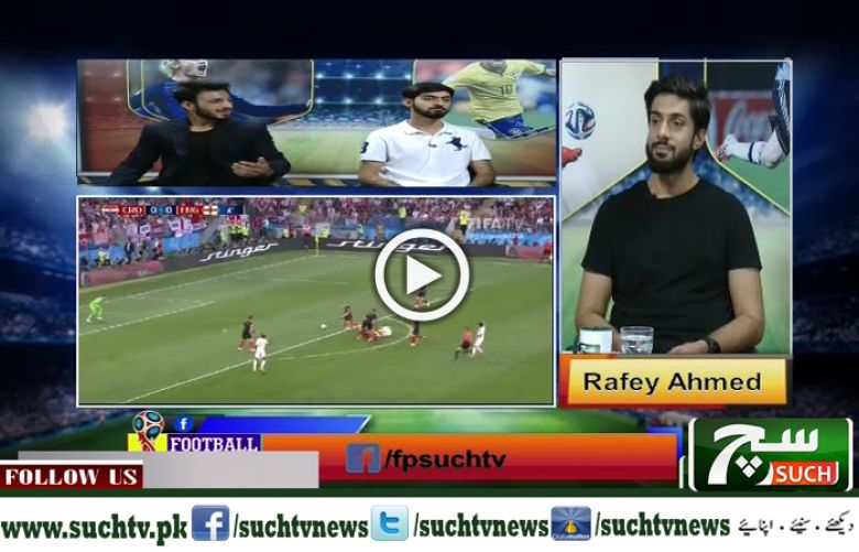 Football Pulse(World Cup Transmission) 12 July 2018