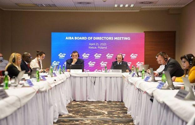 The AIBA Board of Directors