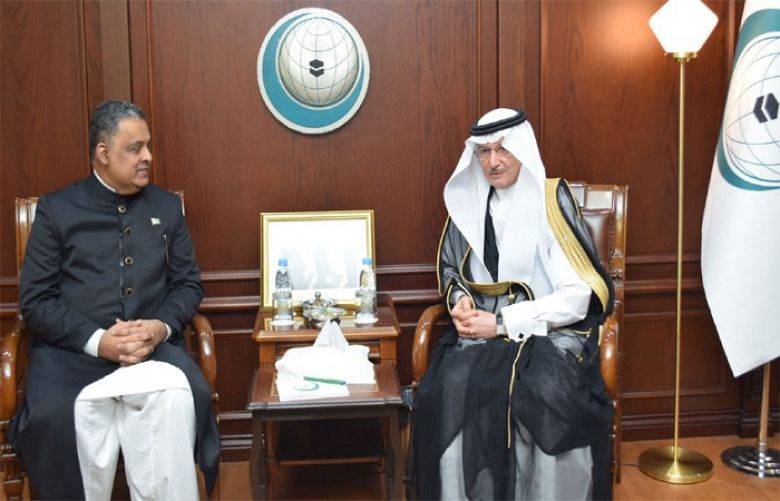 Pakistan's Permanent Representative to OIC Rizwan Saeed Sheikh and Secretary General Dr. Yousef A. Al-Othaimeen