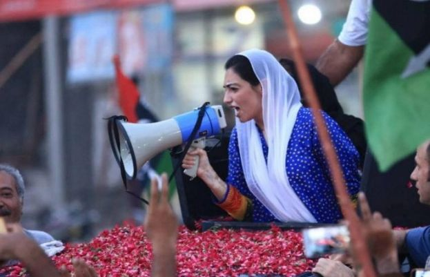 Aseefa to lead PPP's AJK election campaign