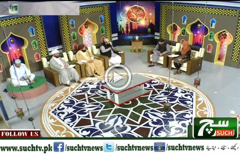 Marhaba Iftari 28 May 2018