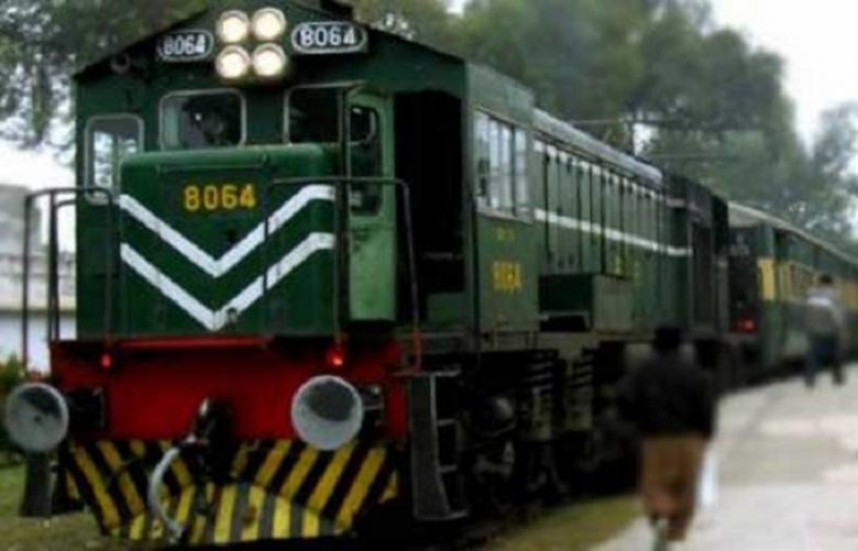 First Eid special train departs for Peshawar