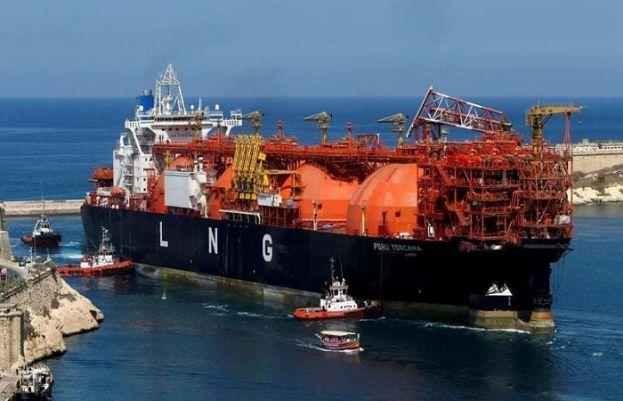 LNG supply
