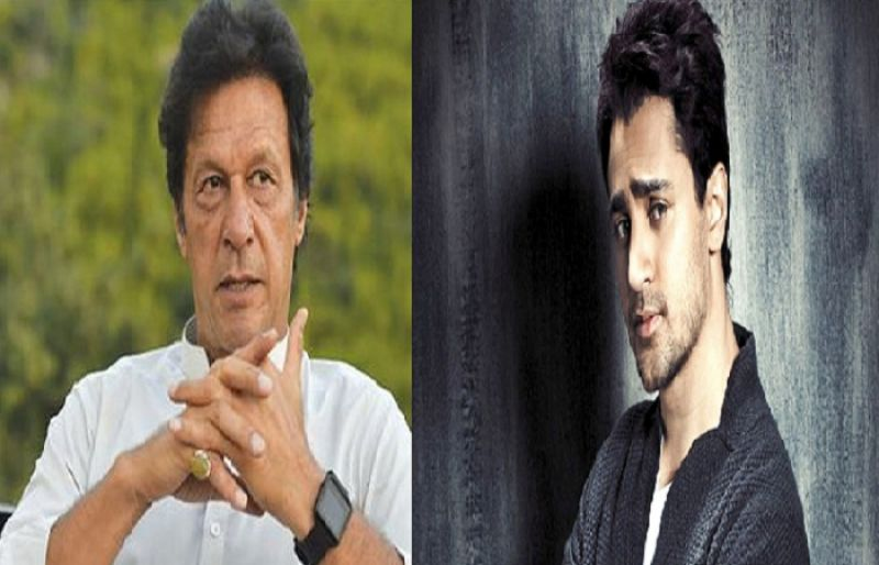 Bollywood Actor Imran Khan Mistaken For PTI Chairman