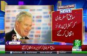 Former cricketer Dean Jones, passes away after cardiac arrest
