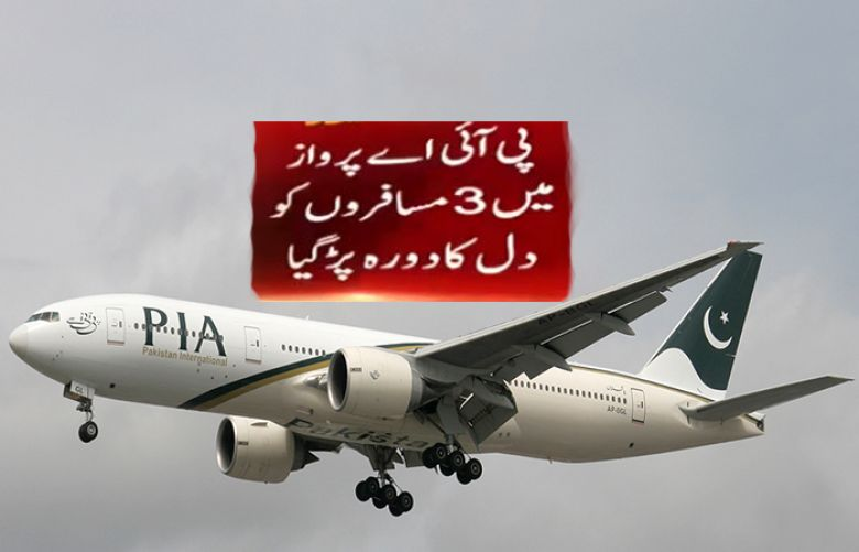Three passengers suffer heart attack, Woman Dies on PIA's Flight