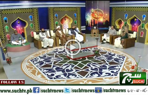 Marhaba Iftari 02 June 2018