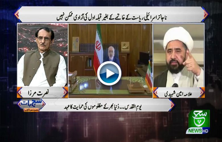 Such Baat with Nusrat Mirza 31 May 2019