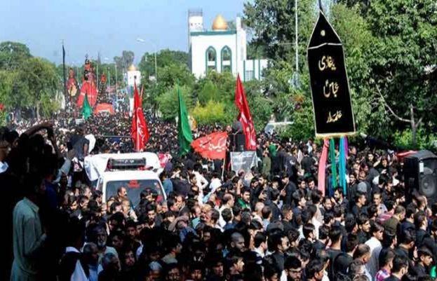 Govt announces two holidays for Youm-e-Ashuara