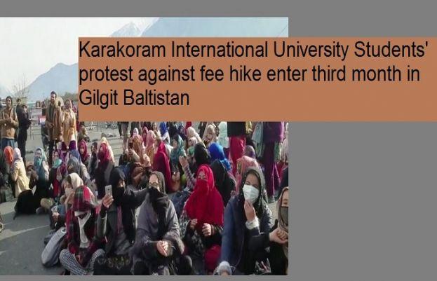 students of Karakoram International University