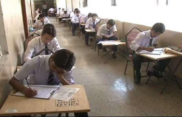 Media coverage of examination also ban by the authorities