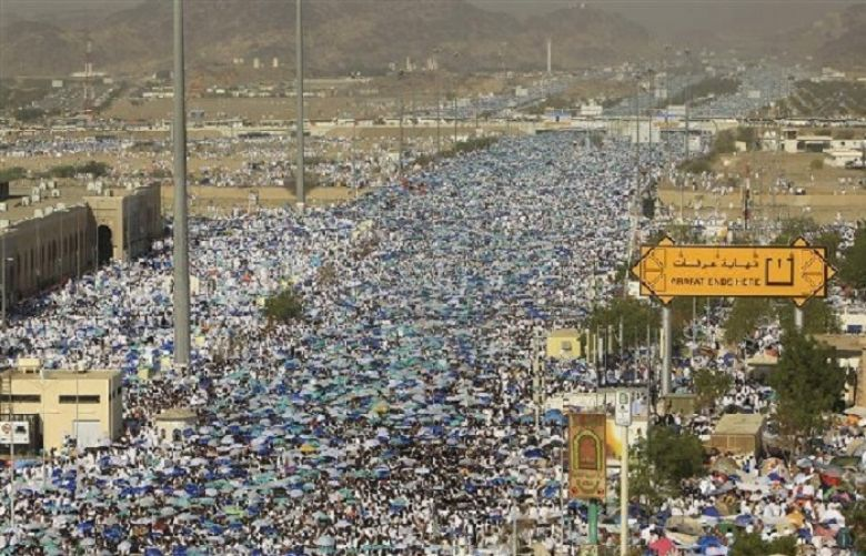 Over 2M Pilgrims Arrive Arafat From Mina To Perform Hajj Rituals