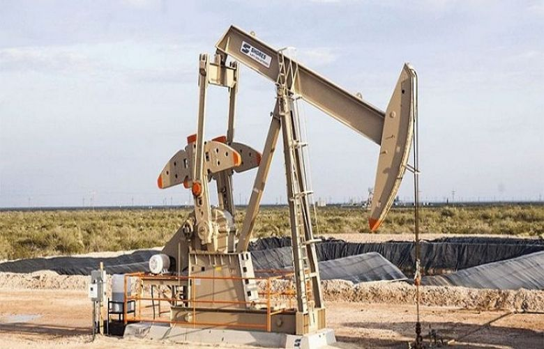 Oil prices fell to their lowest in seven weeks