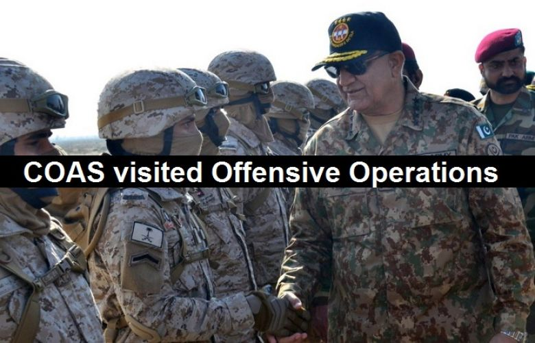 Strike Corps Trans-Frontier Offensive Operations