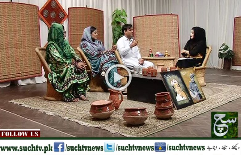 Weekend Such Savera  09 April 2017