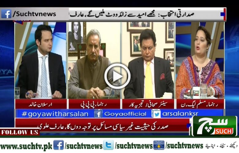 Goya with Arsalan Khalid 30 August 2018
