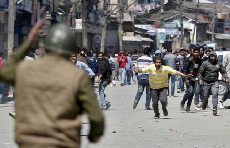 Indian troops martyr 4 youth in 24 hours in IOK