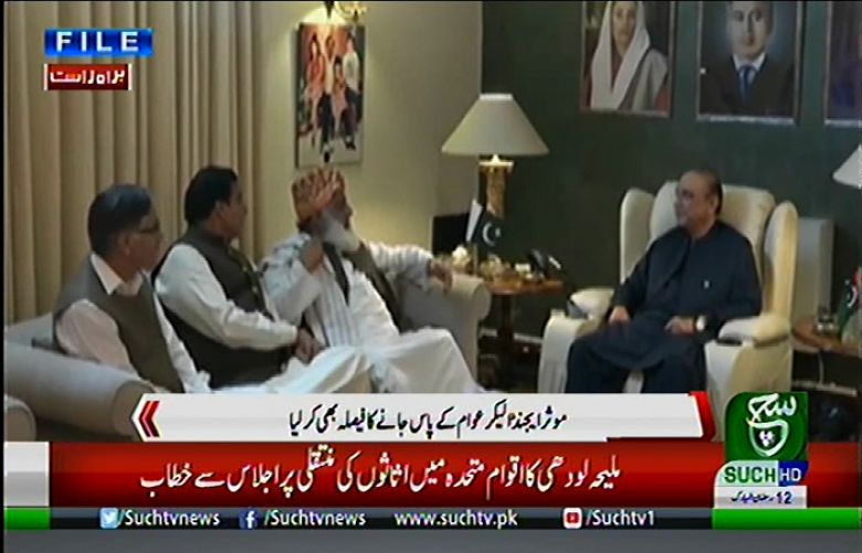 Pakistan Peoples Party leader Asif Ali Zardari met with Jamiat Ulema-e-Islam (Fazl) leader Maulana Fazlur Rehman