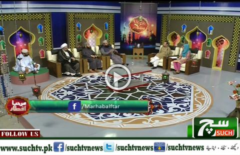 Marhaba Iftari 29 May 2018