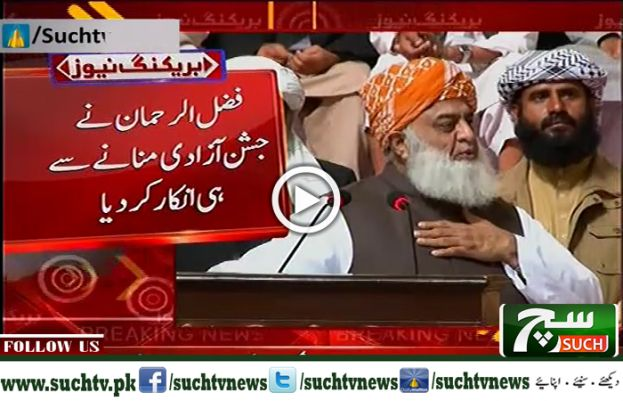 Maulana Fazlur Rehman Refused to Celebrate Independence day