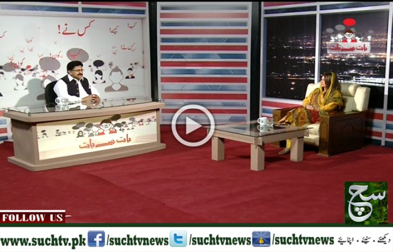 Baat Say Baat 06 May 2017