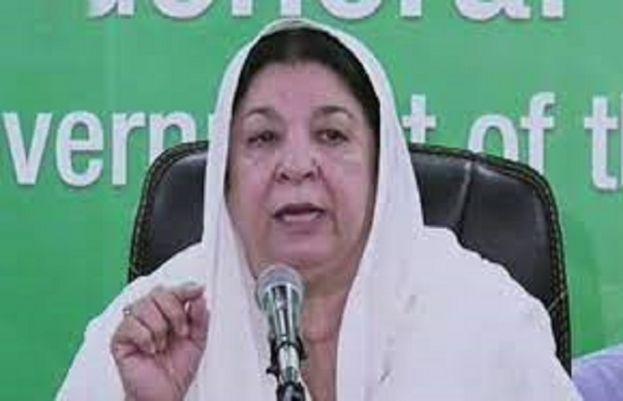 Punjab Health minister ,Dr Yasmin Rashid