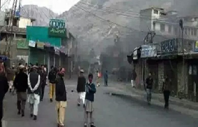 Miscreants vandalize, set ablaze 12 girls' schools in Diamer District