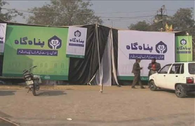 Makeshift shelters arranged for homeless people of Lahore after PM Khan's directives