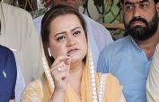 Marriyum Aurangzeb asks PM Imran Khan to resign