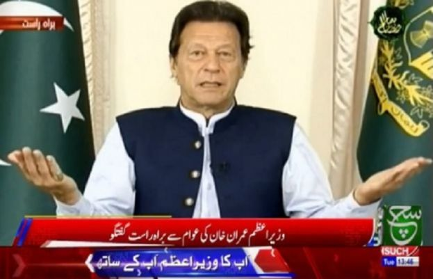 PM wants nation to adopt SOPs during Eid holidays as COVID cases 'stabilizing'
