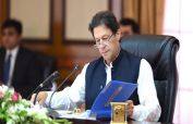 PM chaired high-level meeting discusses steps to control of smuggling