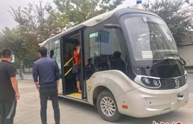 China's first 5G automatic micro bus to be launched on Oct 20