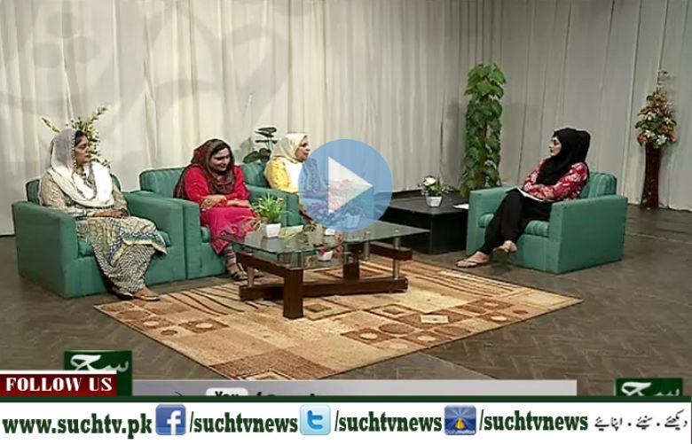 Weekend Such Savera 23 Oct 2016