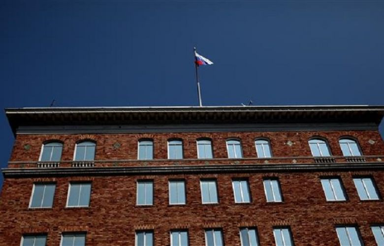 US orders closure of Russian consulate in San Francisco