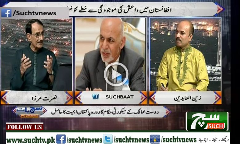 Such Baat with Nusrat Mirza 20 july 2018
