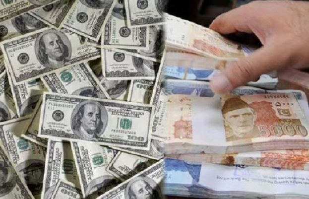 Exchange rate of Pakistani rupee strengthened against US dollar
