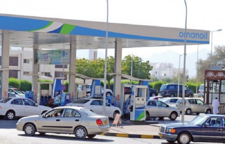 Fuel prices for November announced in Oman