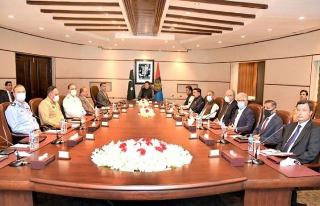 PM Imran Khan chairs meeting at ISI headquarters