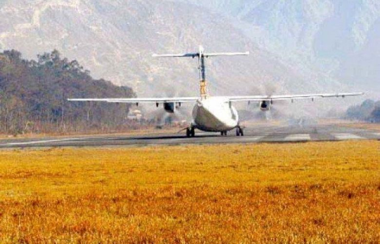 PIA to offer holiday packages for flights to Gilgit, Skardu